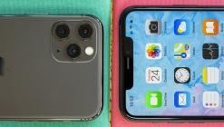 iPhone 12, Wi-Fi konusunda bir ilk olacak!
