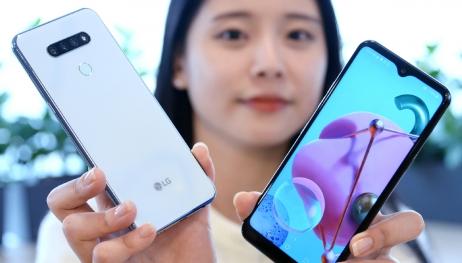 LG Q51 tanıtıldı! İşte özellikleri ve fiyatı