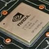 GeForce GTX 690'ın Detayları Netleşiyor