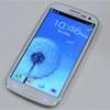 Galaxy S3, Bizi Partiye Götür(!)
