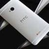 HTC One 2'nin Tanıtım Tarihi Belli Oldu