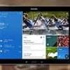 Samsung Yeni Tabletlerini Tanıtabilir