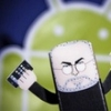 Apple'dan Android'e Sert Ambargo!