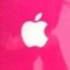 İşte Apple'ın Son Bombaları