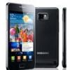 Beyaz Samsung Galaxy S2 Geliyor