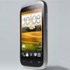 HTC Desire C Türkiye'de Satışta