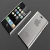 iPhone 5 Ne Zaman Piyasaya Sürülecek?