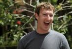 Facebook Reklama Zorlayacak