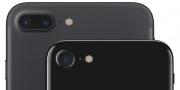 Siyah iPhone 7 ve 7 Plus Stokları Tükendi