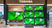 Vestel'den Toshiba TV açıklaması!