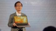 Asus VivoBook S tanıtıldı!