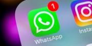 WhatsApp'ta davetiye dönemi başladı!