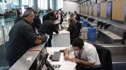 e-Devlet'ten Seyahat İzin Belgesi alınabilecek