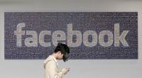 Facebook Sanal Gerçeklik Uygulaması Geliştiriyor