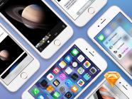 iPhone 6s'lerin İşlemcileri Farklı Çıktı!