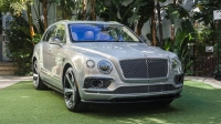 Bentley Bentayga First Edition Çıktı!