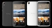 HTC Desire 828: Hızlı Bakış