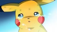 Pokemon GO, riskleri nedeniyle yasaklandı!