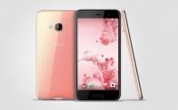 HTC U Play tanıtıldı! İşte özellikleri!