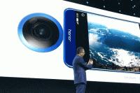 Huawei'nin 360 derece kamerası: Honor VR