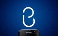 Samsung Bixby'nin ilk görüntüleri sızdırıldı!