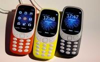 Nokia 3310 Türkiye fiyatı ortaya çıktı!
