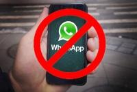 Çin'de WhatsApp kullanıcılarına büyük şok!