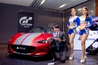 170 bin liralık PS4 Gran Turismo Sport paketi!