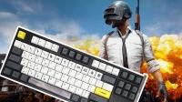 PUBG için özel klavye yaptılar!