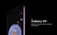 Galaxy S9 Plus fiyatı ve özellikleri