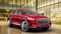 İşte Mercedes-Maybach Ultimate Luxury Concept!