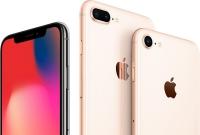 Yeni iPhone görselleri sızdırıldı!