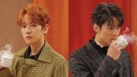 Baekhyun ve Sehun PUBG oynadı! Ortalık karıştı!
