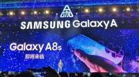 Galaxy A8s ile ekrana gömülü kamera geliyor!