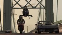 GTA Online'dan 35 ülkeyi etkileyecek yasak!