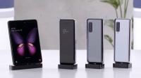 Samsung Galaxy Fold ekran sorunu çözüldü