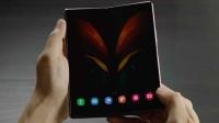 Katlanabilir Galaxy Z Fold 2 çıkış tarihi belli oldu