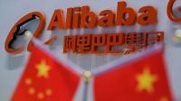 Çin'den Alibaba'ya 'neden eleştirdin' soruşturması