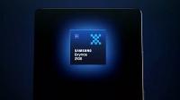 İşte Galaxy S21'de kullanılacak işlemci Exynos 2100