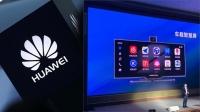 Huawei satış rekoru kırdı! 1 dakikada tükendi!