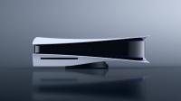 Yeni PS5 modeli için alınan patent sızdırıldı