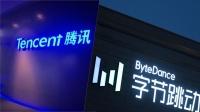 Çin'in iki büyük teknoloji şirketi mahkemelik oldu