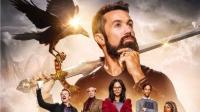 Apple TV+ dizisi Mythic Quest, ikinci sezon ile dönüyor