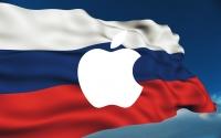 'Terk ederim' diyen Apple, Rusya'da geri adım attı!