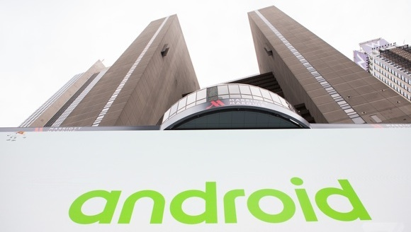 Android New York'u Adeta Sardı!