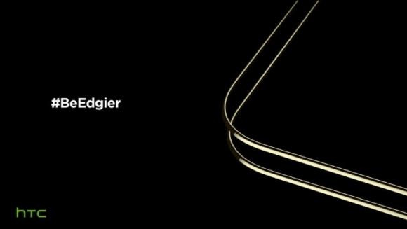 HTC Desire 10 için Yeni Teaser Video!