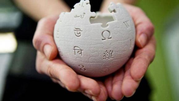 BTK, Wikipedia hakkında açıklamada bulundu!