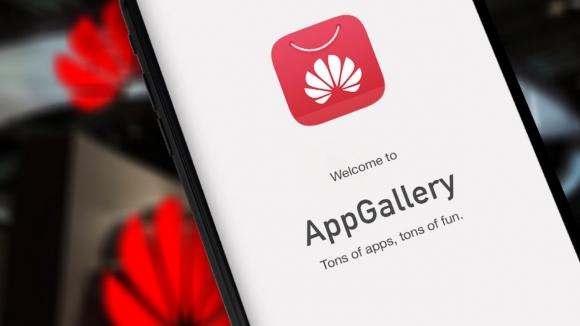 AppGallery kuranlara hediye kampanyası